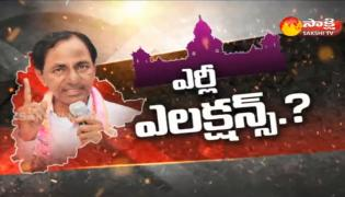 The Fourth Estate 24th August 2018 Early Elections - Sakshi