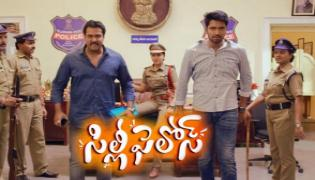 Silly Fellows trailer out - Sakshi