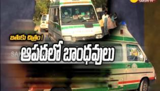 Batuku Chitram 26th August 2018 108 ambulance - Sakshi