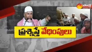 The Fourth Estate 30th August 2018 Muslim Youth Arrest In Guntur - Sakshi