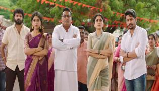Shailaja Reddy Alludu Official Trailer - Sakshi