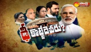 Mamata Banerjee be the next PM of India ? - Magazine Story  - Sakshi