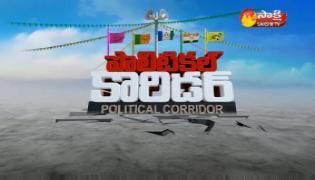 Nara Lokesh may contest from Guntur District - Political Corridor - Sakshi