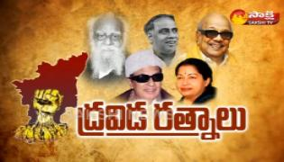 Famous Tamil Nadu Politicians - Magazine Story - Sakshi
