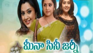 Star Star Super Star Meena - Sakshi