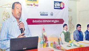 Awareness Conference under the Savior Friendship Investors Club - Sakshi