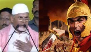 Chandrababu Comments on Alexander..video Goes Viral - Sakshi