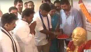 YS Jagan pays tribute to YSR on 9th death anniversary - Sakshi