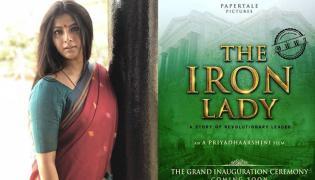Jayalalithaa Biopic Is The Iron Lady. AR Murugadoss Reveals First Poster - Sakshi