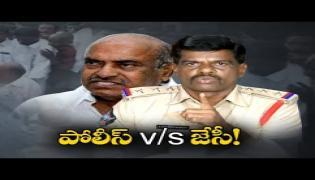 Anantapur MP JC vs police department - Sakshi