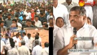 Botsa satyanarayana Comments On Ys jagan Padayatra - Sakshi
