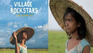 Village Rockstars Is The Official Oscar Entry From India - Sakshi