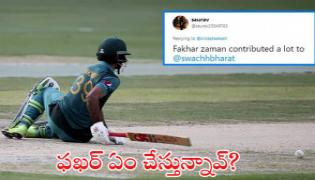 Funny Memes Troll On Fakhar Zaman - Sakshi