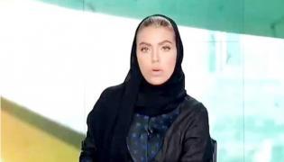 Saudi First Woman News Anchor Read Evening Bulletin - Sakshi