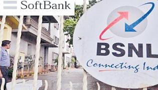 BSNL inks deal with Softbank, NTT to roll out 5G, IoT service - Sakshi