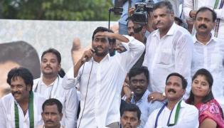 YS Jagan's Praja Sankalpa Yatra @ 3000KM   Bhumana Karunakar  - Sakshi