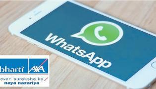 Bharti AXA Life Insurance launches claim intimation via WhatsApp - Sakshi