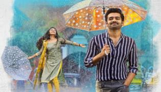 Young Hero Ram Pothineni Turns Singer - Sakshi