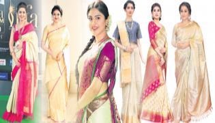 New fashion dress in this week - Sakshi
