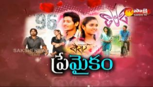 Movie Maters 13th Oct 2018 - Sakshi