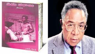 Best Book Alex Haley Edu Taralu - Sakshi