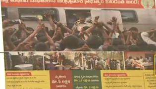 Netizens Fire On The Governments Campaign Madness Over Titli Cyclone - Sakshi