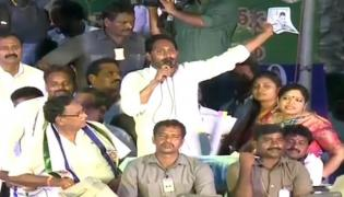 Ys Jagan Full Speech At Bobbili Public Meeting - Sakshi