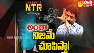 RGV Exclusive Interview | Lakshmis NTR Movie - Sakshi