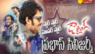 Star Star Super Star Prabhas - Sakshi