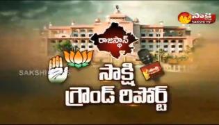 Rajastan - Sakshi Ground Report - Sakshi