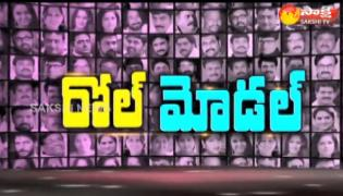 Movie Maters 20th Oct 2018 - Sakshi