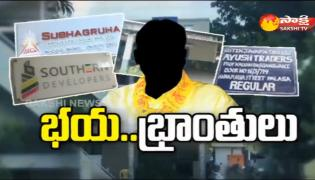 The Fourth Estate 5th oct 2018 Income Tax Raids On Narayana Educational Institutions - Sakshi