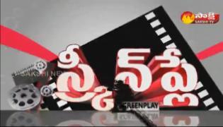 NTR Biopic Renamed Kathanayakudu - 1st Part Out on Jan 9 - Sakshi