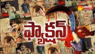 Movie Maters 6th Oct 2018 - Sakshi