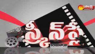 Screen Paly 8th Oct 2018 Ram Charan RC12 titled as Vinaya Vidheya Rama - Sakshi