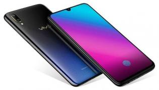 Vivo X21s With In-Display Fingerprint Sensor Launched: Price, Specification - Sakshi