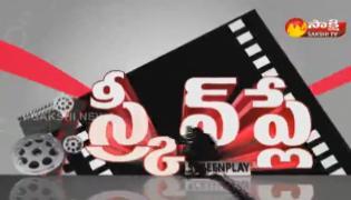 Vinaya Vidheya Rama Teaser Out - Sakshi