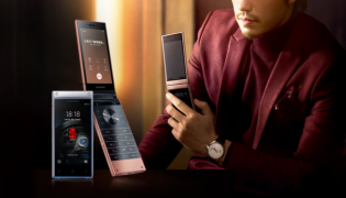 Samsung W2019 unveiled: High-end flip phone comes with flagship specs    - Sakshi
