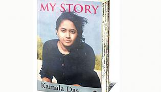 Kamala Das My Story Book - Sakshi