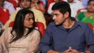 Mahesh Babu Guest Role in The Movie Produced by Namrata - Sakshi