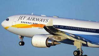 Tata sons board agrees to jet deal - Sakshi
