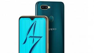 Oppo A7 with waterdrop notch, 4230mAh battery launched - Sakshi
