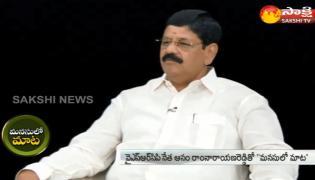 Anam Ramanarayana Reddy Reveals About Chandrababu Naidu - Sakshi