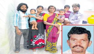 not help for four years - Sakshi