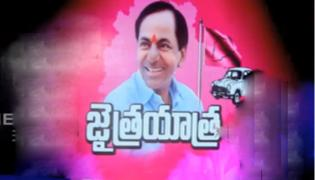 The Fourth Estate 11th Dec 2018 Special Focus On Telangana Election Results - Sakshi