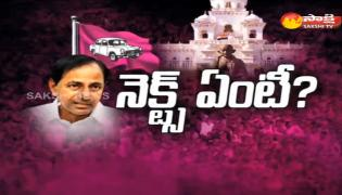 Discussion About Kcr Future Plans - Sakshi