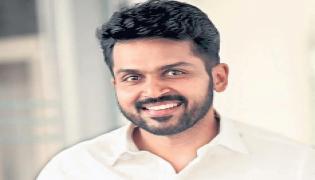 karthi managaram movie launch - Sakshi
