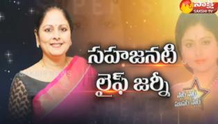 స్టార్ స్టార్ సుపర్ స్టార్ జయసుధ Star Star Super Star - jaya Sudha - Sakshi