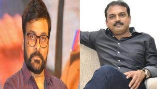 Chiranjeevi and Koratala Siva Movie Official Announcement - Sakshi