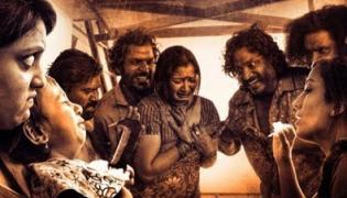 Censor Board Rejected to Dandupalyam 4 certificate - Sakshi